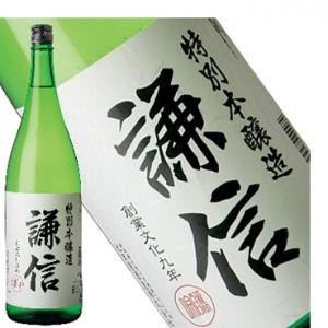 謙信 糸魚川 瓶2