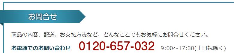n-アセチルグルコサミン-連絡1
