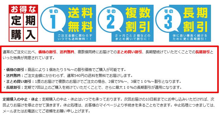 深潤EX 特典3