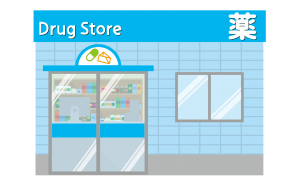 トリニティーライン/薬局・ドラッグストア